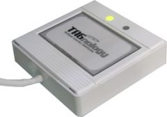 TAGscan Industry HF Mifare (SUB-D9 12V)